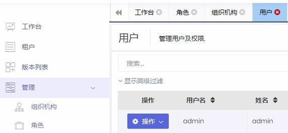 Angular Tabs 示例