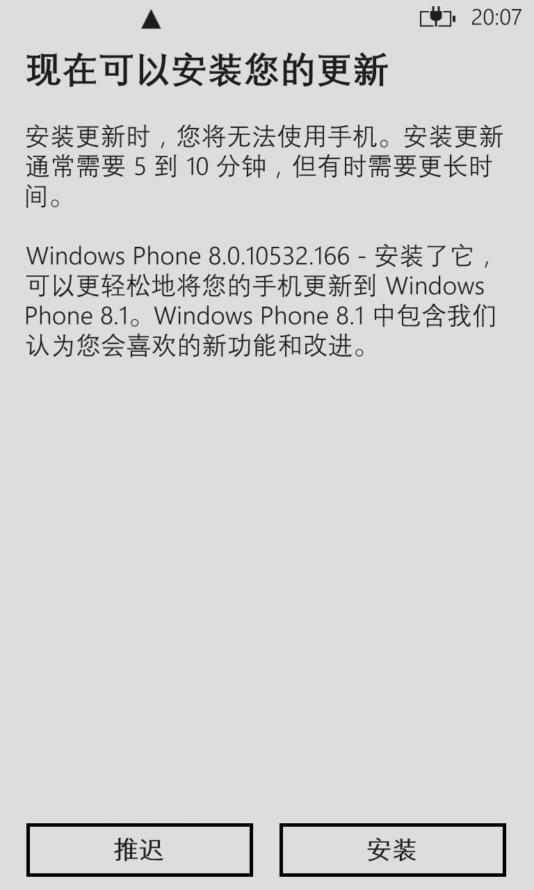 Windows Phone 166